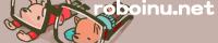 Roboinu Project